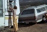 Сцена из фильма У холмов есть глаза / The Hills Have Eyes (1977) У холмов есть глаза сцена 3