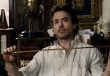 Скриншот фильма Шерлок Холмс / Sherlock Holmes (2009) Шерлок Холмс сцена 1