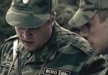 Скриншот фильма Туман (2010) Туман сцена 2