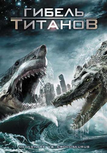 111111 Video 2011  IMDb