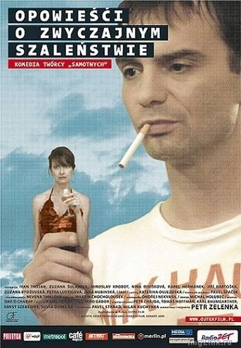 Смотреть фильм эксбиционист на людях