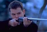 Скриншот фильма Идентификация Борна / The Bourne Identity (2002) Идентификация Борна