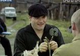 Сцена с фильма Золотой капкан (2000) Золотой капкан объяснение 0