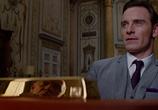 Кадр с фильма Люди Икс: Первый комната