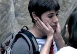Скриншот фильма Головокружение / Vertige (2009) Головокружение сцена 5