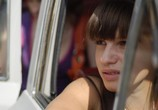 Скриншот фильма Все умрут, а я останусь (2008) Все умрут, а я останусь