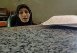 Сцена из фильма Рейв в Иране / Raving Iran (2016) Рейв в Иране сцена 3