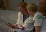 Сцена из фильма Я - это любовь / Io sono l'amore (2009) Я - это любовь сцена 3