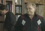 Сцена из фильма Сыщик без лицензии (2003)