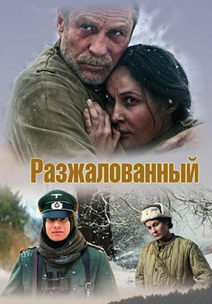 интересные российские сериалы скачать торрент