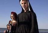 Сцена из фильма Гадкие лебеди (2006) Гадкие лебеди