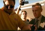 Сцена с фильма Национальные особенности: Коллекция (1995) Национальные особенности: Коллекция картина 09