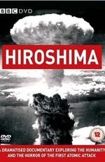 Постер к фильму BBC: Хиросима