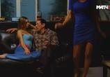 Сцена из фильма Клетка славы / Chavez Cage of Glory (2013) Клетка славы сцена 4