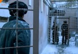 Сцена из фильма Охотники за бриллиантами (2011) Охотники за бриллиантами сцена 6