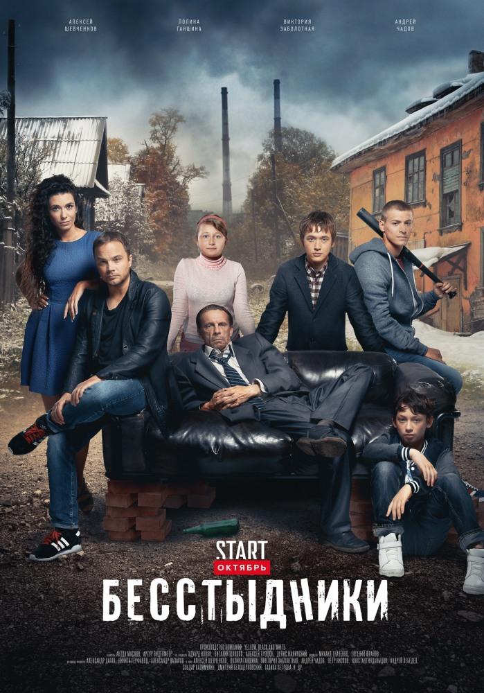 Русские сериалы добавленные новинки скачать торрент