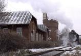 Сцена из фильма Московский дворик (2009) Московский дворик сцена 3