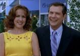 Скриншот фильма Ночь в Роксбери / A Night at the Roxbury (1998) Ночь в Роксберри сцена 8