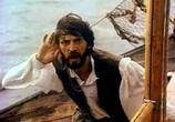 Сцена из фильма Выше радуги (1986) Выше радуги