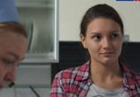 Скриншот фильма Даша (2013) Даша сцена 3