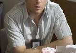 Сцена из фильма Декстер / Dexter (2008) Декстер