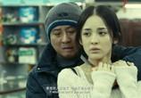 Сцена из фильма Полицейская история 2013 / Jing Cha Gu Shi 2013 (2013) Полицейская история 2014 сцена 11