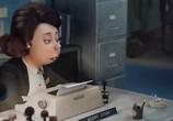 Кадр с фильма Миньоны торрент 098344 работник 0