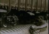 Скриншот фильма Монстры (1993) Монстры сцена 6