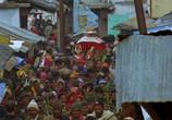 Сцена из фильма BBC: Ганг / BBC: Ganges (2008) BBC: Ганг сцена 3