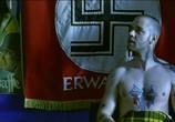Сцена из фильма Скины / Romper Stomper (1992)