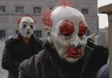 Кадр с фильма Темный миннезингер торрент 0927 любовник 0