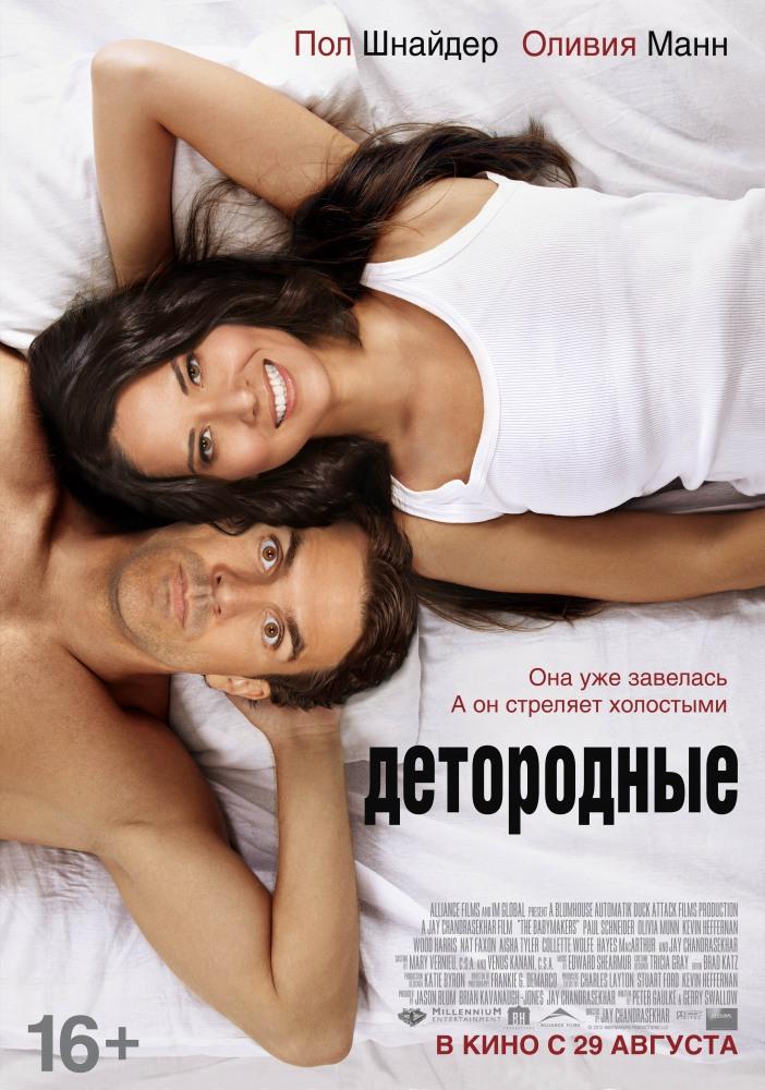 Яна бошланди узбек кино смотреть онлайн бесплатно.