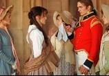 Сцена из фильма Гордость и предубеждение / Pride and Prejudice (2006) Гордость и предубеждение