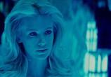 Кадр изо фильма Люди Икс: Первый род торрент 00142 любовник 0