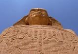 Сцена из фильма History Channel: Древние пришельцы / Ancient Aliens (2010) History Channel: Древние пришельцы сцена 4