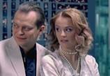Сцена из фильма Поцелуй Сократа / Поцелуй Сократа (2011) Поцелуй Сократа сцена 6