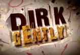 Сцена из фильма Дирк Джентли / Dirk Gently (2012)