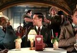 Кадр с фильма Великий Гэтсби торрент 033997 любовник 0