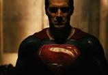 Кадр с фильма Бэтмен противу Супермена: На заре справедливости