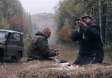 Кадр с фильма Сибирь. Монамур торрент 00524 ухажер 0
