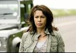 Сцена из фильма Выжившие / Survivors (2008) Выжившие сцена 1
