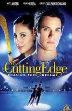 Золотой лед (1992) (The Cutting Edge)