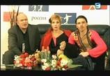Сцена из фильма Жаркий лед (2009) Жаркий лед сцена 6