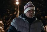 Кадр с фильма Чемпионы торрент 047838 эпизод 0