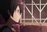 Скриншот фильма Мастера меча онлайн / Sword Art Online (2012) Мастера меча онлайн сцена 7