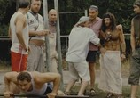 Скриншот фильма Дикари (2006)