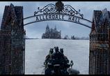 Кадр изо фильма Багровый игла