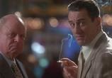 Сцена с фильма Казино / Casino (1995) Казино