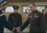 Сцена из фильма Освобождение: Направление главного удара (1970) Освобождение. Направление главного удара