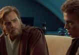 Кадр с фильма Звездные войны: Эпизод 0 – Атака клонов торрент 064149 люди 0